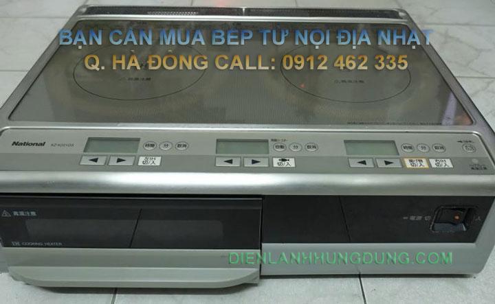 http://dienlanhhungdung.com/images/Beptucu/National/Hadong/hadong-ban-bep-tu-nhat-national.jpg