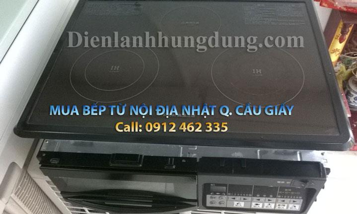 http://dienlanhhungdung.com/images/Beptucu/National/caugiay/cau-giay-bep-nhat-noi-dia.jpg
