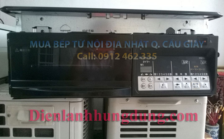 http://dienlanhhungdung.com/images/Beptucu/National/caugiay/cau-giay-bep-tu-nhat-noi-dia.jpg