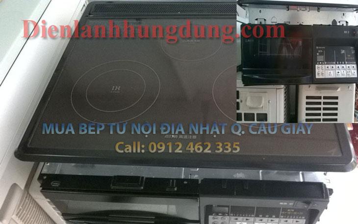 http://dienlanhhungdung.com/images/Beptucu/National/caugiay/cau-giay-bep-tu-noi-dia-dep.jpg