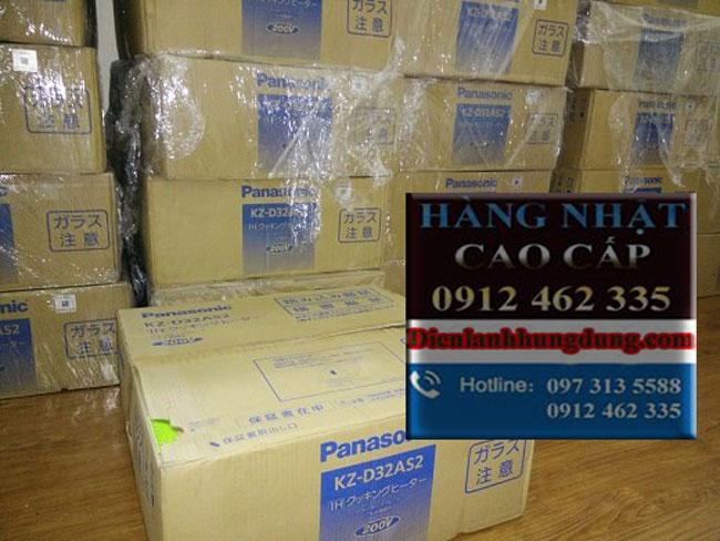 http://dienlanhhungdung.com/images/beptunhat/Panasonic%20new/bep-tu-nhat-panasonic.jpg