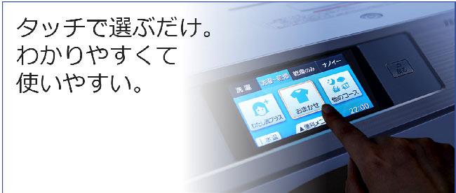 May giat nhat Panasonic NA-VX9700L