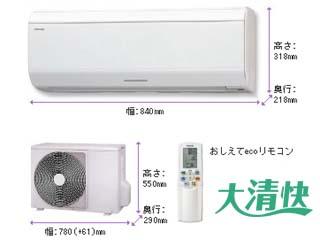 Điều hòa nội địa nhật Toshiba RAS-502BDR
