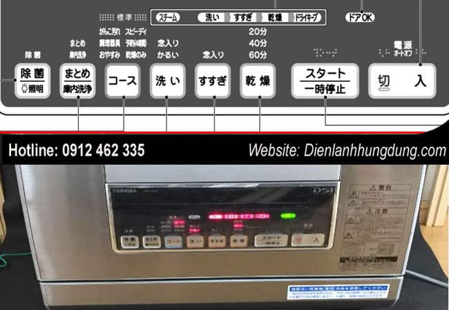 May rua bat nhatbai Toshiba DWS-60X7