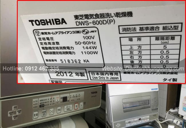 May rua bat noi dia nhat Toshiba DWS-600D