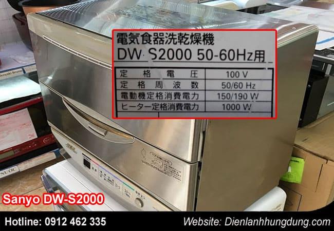 May rua bat noi dia nhat bai sanyo DW-S2000